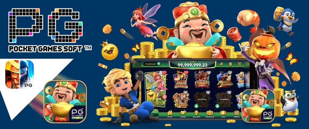 เล่นเกม PG Slot กับเทคนิคทำเงิน