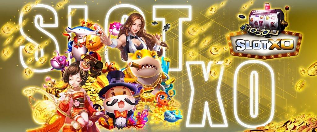 เกมสล็อตค่าย Slotxo