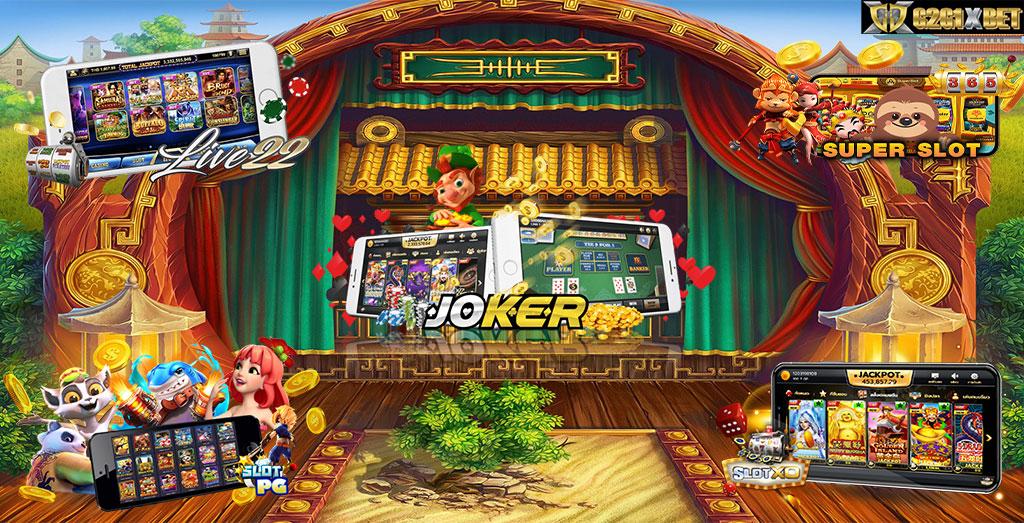 เล่นเกมกับ Slot666 มีเกมพสนุกๆมากมาย สร้างรายได้